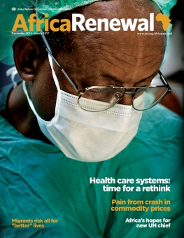 Africa Renewal En Dec2016 Mar2017 Cover1