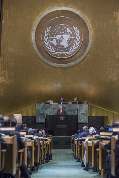 Live Webcast from the UN General Assembly
